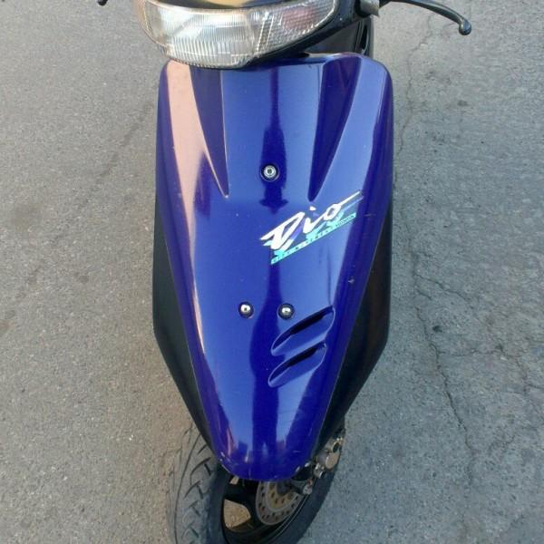 Honda Dio 28ZX