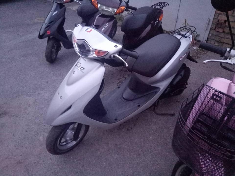 Honda Dio 56