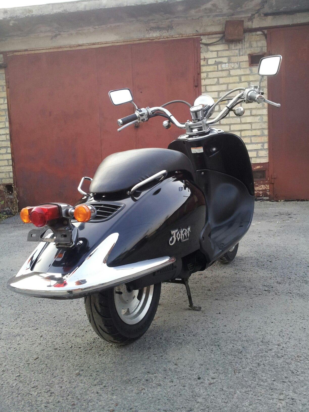 Honda Joker