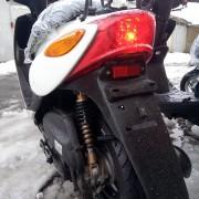 Yamaha Jog Sa39